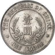 Lot 1554: CHINA / People's Republic of China since 1911. Dollar no date (1912). Graded PCGS Genuine Cleaning - UNC Details. Extremely fine. Estimate: 3,000 euros.