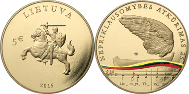 Lithuania was the winner in the category 'Souvenir Coin'.