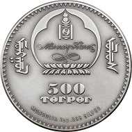 Mongolia / 500 Togrog / 1oz. . 999 silver / 38.61 mm / Design: Coin Invest Trust / Mintage: 999.