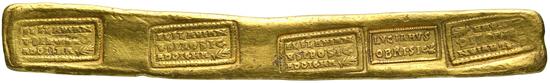 Goldbarren aus dem Fund von Czófalva (Siebenbürgen) hergestellt um 379 n. Chr., wohl in Sirmium (Serbien) (499,86 g). Inv.-Nr. RÖ 37443, Dm. 174 x 23 mm. © KHM-Museumsverband.