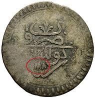 Die Rückseite gibt das Jahr 1188ah (1775ce) an, obwohl Mustafa III. bereits im vorherigen Jahr gestorben war.