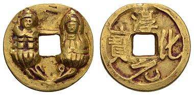 China, Kaiserreich, Nördliche Sòng Dynastie, 960-1127. Goldene Begräbnismünze im Stil des Tàizong, 990-994, Jahr 2. Ausruf: 15.000 Euro.