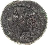 Los 717: Antoninus Pius 138-161. Bronze 150/151 (=Jahr 211), Gaza. Selten. Sehr schön. Schätzpreis: 200 Euro.