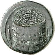 Lot 469: Titus, 79-81. Sestertius, 80-81, Rome. Av.: Colosseum. Very fine. Estimate: 60,000 euros. Hammer price: 75,000 euros.