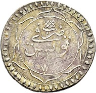 Lot 57: Ottoman Tunis. Mustafa IV (1222-1223ah / 1807-1808ce). 8 Kharub 1808. Very fine to extremely fine. The Miller Collection. Estimate: CHF 1,800. Hammer Price: CHF 6,500.