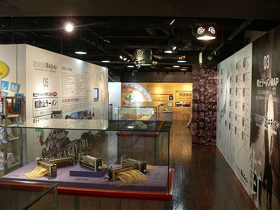 In Shin-Yokohama, Japan, an entire museum is devoted to ramen. Photo: Calton / https://creativecommons.org/licenses/by-sa/3.0/deed.de