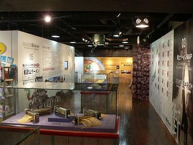 Ramen ist im japanischen Shin-Yokohama ein eigenes Museum gewidmet. Foto: Calton / https://creativecommons.org/licenses/by-sa/3.0/deed.de