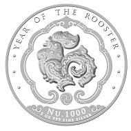 Bhutan / NU 1,000 / Silver .999 / 5 oz / 65mm / Mintage: 1,000.