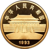 Lot 37253: China. People's Republic gold Peacock Proof 1500 Yuan. 1993 PR68 Ultra Cameo NGC. Estimate: 200,000-250,000 USD.