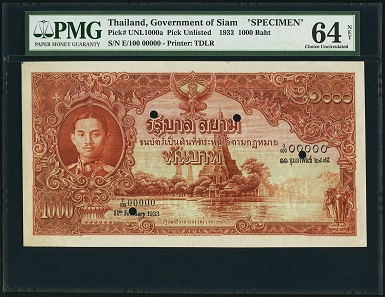 Lot 26596: Thailand. Government of Siam 1000 Baht 11.2.1933 Pick Unlisted. Estimate: 20,000-25,000 USD.