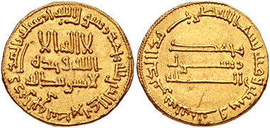 Lot 603: Islamic. Abbasid Caliphate. temp. al-Mahdi. AH 158-169 / AD 775-785. Dinar. Unnamed (Dimashq [Damascus]) mint. Dated AH 163 (AD 779/80). Good VF. Estimate: 500 USD.