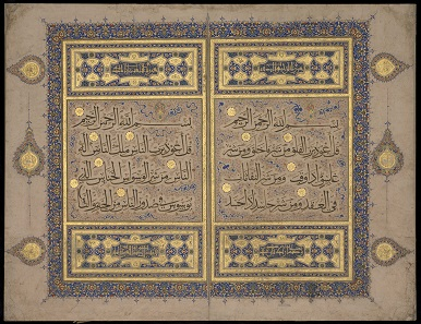 Bifolio from a monumental Qur'an. From Egypt, c. 1370s. Photo: © Trustees of the Chester Beatty Library, Dublin.