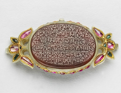 Amulet. From India, late-17th to early-18th century. Photo: © Ashmolean Museum, University of Oxford.
