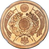 Meiji. 20 Yen Year 13 (1880). Osaka mint. PR64 Cameo NGC.