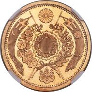 Meiji. 10 Yen Year 13 (1880). Osaka mint. PR64 Cameo NGC.