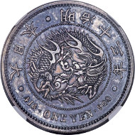 Meiji. Yen Year 13 (1880). Osaka mint. PR63 NGC.