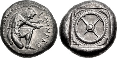 Lot 86: Skythia. Eminakos. Stater, circa 440-437 BC. EF. Estimate: 30,000 USD.