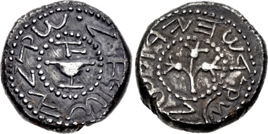 Lot 358: Judaea, Jewish War. Shekel, dated year 1 (66/7 CE), Jerusalem mint. Protoype issue. From an American collection. EF. Estimate: 750,000 USD.