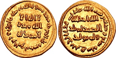 Lot 1138: Islamic. Umayyad Caliphate, temp. 'Abd al-Malik ibn Marwan, AH 65-86 / AD 685-705. Dinar, dated AH 77 (AD 696/7), unnamed (Dimashq [Damascus]?) mint. EF. Estimate: 200,000 USD.