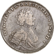 Lot 603: Russia. Peter I, 1682-1725. Roubel 1707, Moscow, Kadashevsky Mint. Bitkin 186. Ex Hutten-Czapski Coll. (with collector's punch). Good very fine. Estimate: 250,000 euros.
