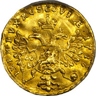 Russia. Ducat, 1716. Peter I (The Great) (1689-1725). PCGS AU-55 Secure Holder. Estimate: 35,000-50,000 USD.