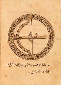 104. Saladin's Treatise on Armor. Syria, before 1187. Opaque watercolor, gold, and ink on paper; 217 folios. H. 9 7/8 in. (25.2 cm), W. 7 5/8 in. (19.5 cm), D. 2 1/8 in. (5.5 cm). Bodleian Libraries, University of Oxford (MS Huntington 264).