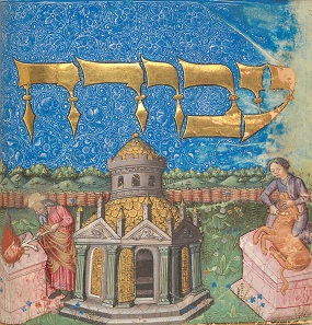 Illustration (detail) from The Book of Divine Service. From the Mishneh Torah of Maimonides Illumination attributed to the Master of the Barbo Missal Scribe: Nehemiah for Moshe Anau be Yitzchak. Northern Italy, ca. 1457. Tempera, gold leaf and ink on parchment; 346 folios. Folio: 9 °- 71/4 in. (22.7 °- 18.4 cm). Jointly owned by the Israel Museum, Jerusalem, and The Metropolitan Museum of Art, New York, 2013. Purchased for the Israel Museum through the generosity of an anonymous donor; René and Susanne Braginsky, Zurich; Renée and Lester Crown, Chicago; Schusterman Foundation, Israel; and Judy and Michael Steinhardt, New York. Purchased for The Metropolitan Museum of Art with Director's Funds and Judy and Michael Steinhardt Gift (2013.495). Image: © The Metropolitan Museum of Art, New York.