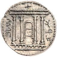 Bar Kochba Revolt Year Two Temple Sela, 133/4 CE.