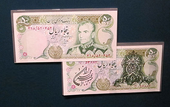Banknotes produced in Great Britain. They featured the portrait of the Iranian shah, which had to be overprinted after the revolution in Iran. Ashmolean Museum / Money Gallery. Photo: Ursula Kampmann.