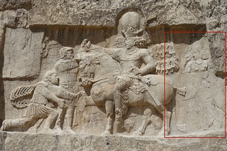 Shapur with the three Roman emperors; behind him the priest Kartir. Photo: KW.