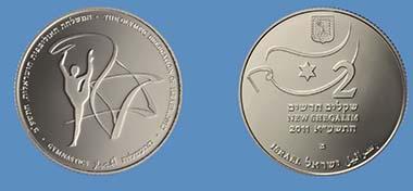Israel. 2 NIS- Mintage: 5000 - 925 silver - Weight: 28.8 g - Diameter: 38.7 mm.