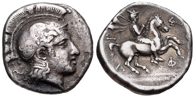 Lot 90: Thessaly, Pharsalos. Drachm. Late 5th-mid 4th century BC. VF. Estimate: 250 USD.
