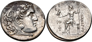 Lot 170: Lycia, Phaselis. Tetradrachm, circa 218/7-186/5 BC. VF. Estimate: 200 USD.