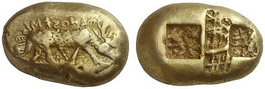 One of the first coins of humanity features the name 'Phanes' as its creator. Who this Phanes was exactly - a ruler, merchant, leader of mercenaries, or a priest - nobody knows. From Lanz auction 158 (2014), 252.