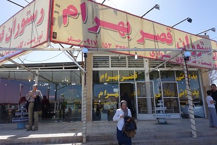 One of the few restaurants in Iran able to feed a whole group of people. Photo: KW.