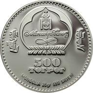Mongolei / 500 Togrog / Silber. 999 / 25 g / 38,61 mm / Auflage: 2017.