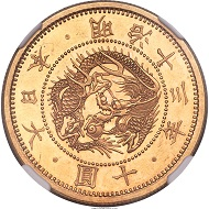 Japan. Meiji gold Proof 10 Yen Year 13 (1880) PR64 Cameo NGC.