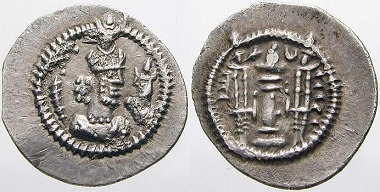 Gamasp, 496-498. Obol year 1 (496/7), minted in Isfahan (mint mark AS). From Peus sale 380 (2004), No. 641.