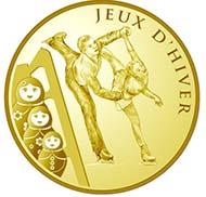 50 EUR - Mintage: 1000 - Gold 920 - Weight: 8.45 g - Diameter: 22 mm.