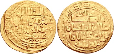Mongolen. Ilkhaniden. Abaqa, 1265-1282. Dinar, Isfahan. Aus Auktion CNG 281 (2012), 539.