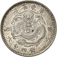 Nr. 165: China. Provinz Kwangtung. 20 Cents (4 Mace) o. J. (1889). Sehr selten. Fast Stempelglanz. Taxe: 10.000,- Euro. Zuschlag: 22.000,- Euro.