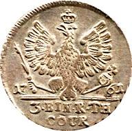 1/3 taler 1761, Koenigsberg. From Auction Tempelhofer Münzenhaus, Berlin, on April 6, 2017.