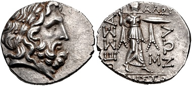 Lot 182: Thessaly, Thessalian League. AR Stater, Mid-late 1st century BC. EF. Estimate: 150 USD.