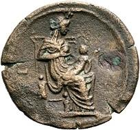 Lot 4619: Alexandria. Hadrian, 117-138. Diobol, 135/6. 3rd known specimen. Estimate: 80,- euros. Hammer price: 550,- euros.