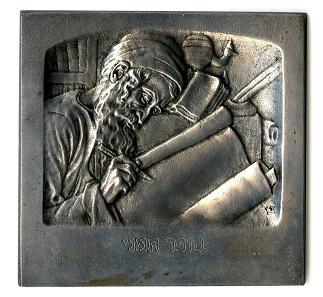 Boris Schatz, Yeminite Scribe, 80 x 83mm.