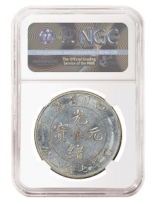 Das Probeset China (1897) Silver Dollar Szechuan L&M-345 Ferracute mit dem neuen NGC ACAB Red Dragon Label NGC SP 65.
