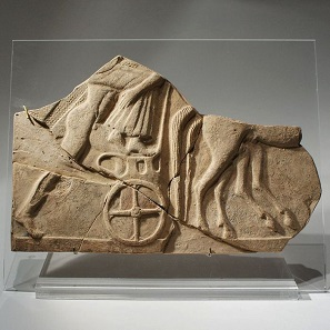 No. 11. Terracotta votive plaquette. Greek, South Italy, reputedly from Locri, 490-460 B.C. Estimate: 3,000-4,550 euros.