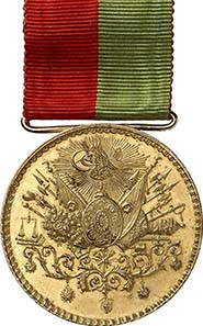 No. 7152. Turkey. Abd al-Hamid, 1876-1909. Golden Order of Merit, 1882 dedicated as highest decoration of the Ottoman Empire. First class medal awarded in 1883 to William I. Good extremely fine. Estimate: 20,000 Euros. Final price: 161,000 Euros.