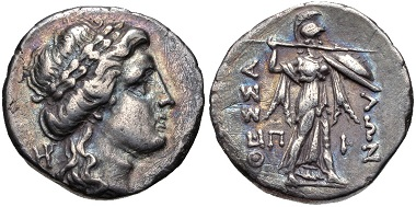 Lot 114: Thessaly, Thessalian League. Drachm, mid-late 2nd century BC. VF. Estimate: 200 USD.