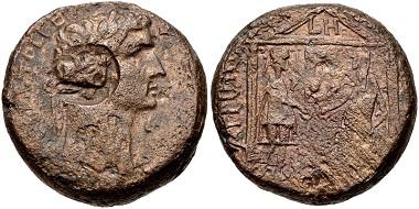 Lot 520: Judaea, Herodians. Agrippa I, with Claudius, 37-43 CE. AE, dated RY 8 of Agrippa (43/4 CE), Caesarea Maritima mint. VF. Estimate: 1,000 USD.